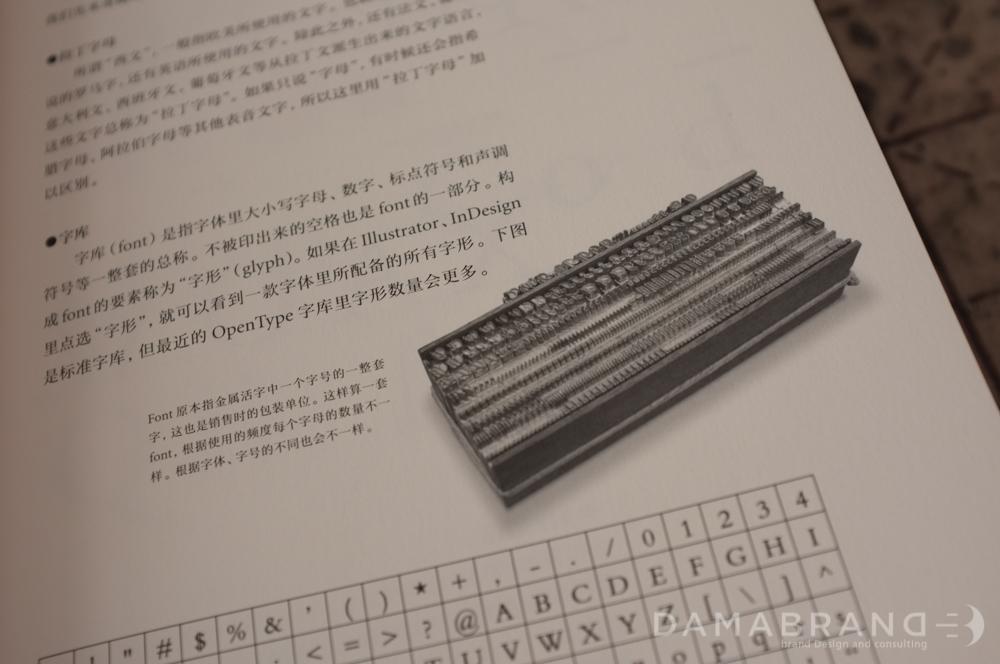 DSCF8131