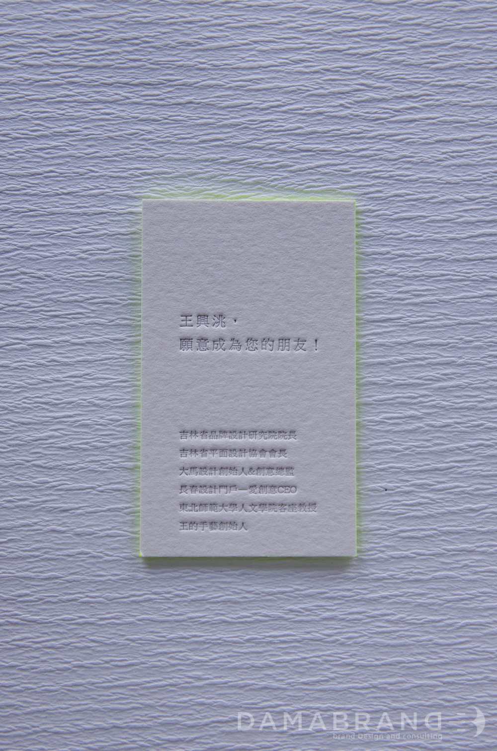 _IGP8502